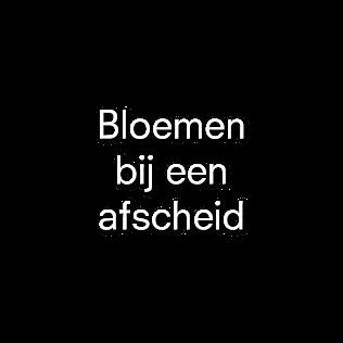 Bloemen bij een afscheid | | Julian Knol - Bloemist Apeldoorn